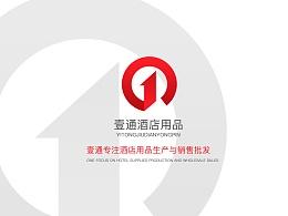 广州壹通酒店用品LOGO设计VI设计包装设计天猫首页设计