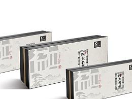 安徽四大名茶礼盒包装