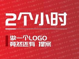 朝辉装饰工程LOGO提案(上)