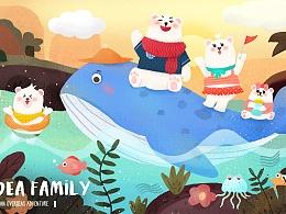 Midea Family-探索夏日