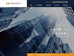 公司官网设计