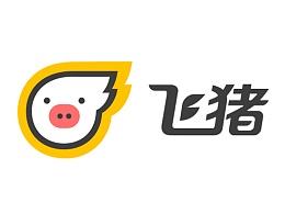阿里巴巴旗下旅行品牌-飞猪品牌创意方案
