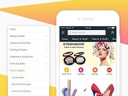ENJOYOURS App Design