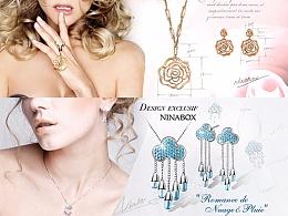 电商外贸珠宝饰品专题活动页面以及邮件等设计