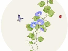 莳花。十七