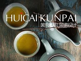 茶楼宣传海报图片拍摄