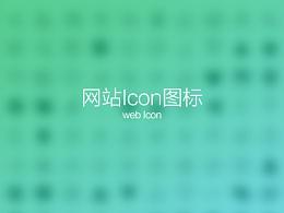 网站Icon图标