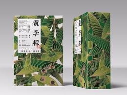 """""""黄李棕""""粽子包装粽叶版"""