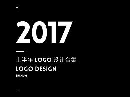 2017上半年logo设计合集