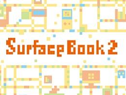 无限可能,尽在surface book 2