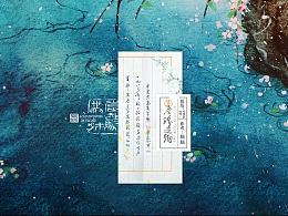 水彩/初学 【落花】