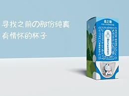哆啦A梦杯子包装设计