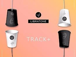 ★【纸杯听筒】×3  概念创意【TRACK+】耳机海报系列