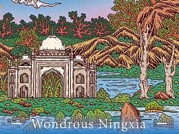 神奇宁夏-Wondrous Ningxia