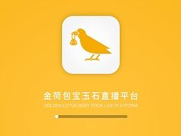 视频直播app