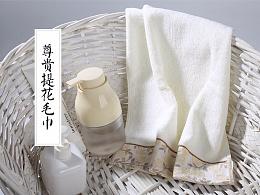 日式-紫色毛巾
