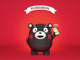 C4D熊本熊建模渲染