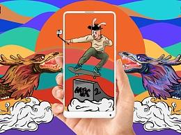 小米MIX2插画海报设计-《双龙追机》