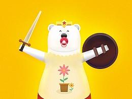 美的——百吉熊一家