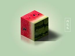 PS日常练习——立方体西瓜