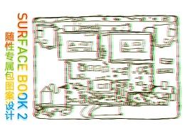电路插画 | Surface Book 2随性专属包图案设计大赛