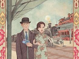 【慢时光·漫谈爱】 中国银行七夕动图系列