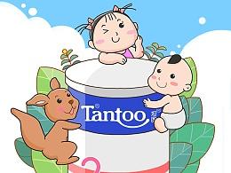 澳洲坦图奶粉8月品牌插画儿童插画二十四节气