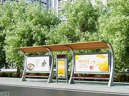 最近做的最好的一张户外产品效果图,公交候车厅
