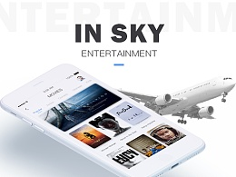 In Sky Entertainment _ App
