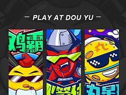 矢量插画-PLAY AT DOU YU