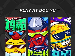矢量插画-PLAY AT DOU YU