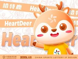HeartDeer--哈特鹿