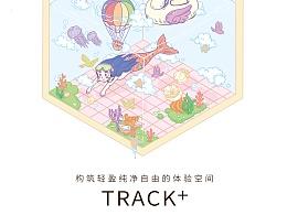 轻盈空间-小鸟音响track+海报设计大赛