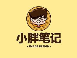 形象设计方法