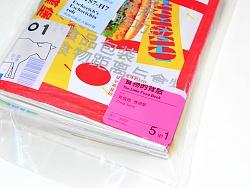 书籍设计-《食物的背后》