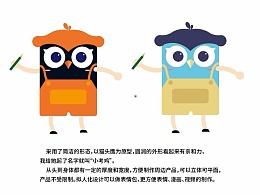 教育海报和课程单页和吉祥物