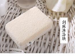 日式-沐浴块