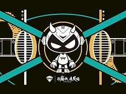 机械师-X