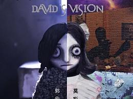 戴维的幻境/动画短片