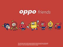 oppo friends