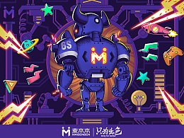 机械M王——麦本本外壳图案设计