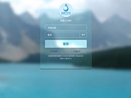 我要订水啦 UI设计方案
