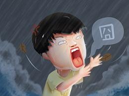 王老吉海报