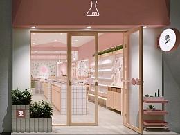 颦——粉色系商业门店设计