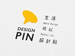 「设计点」 品牌形象设计