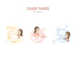 APP引导页设计 GUIDE PAGES