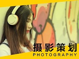 3C数码配件摄影