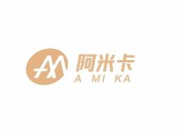 去年logo初稿合集