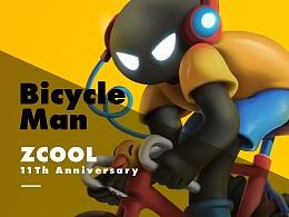 站酷11周年插画创作·《Bicycle man单车侠》