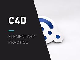 C4D基础实践